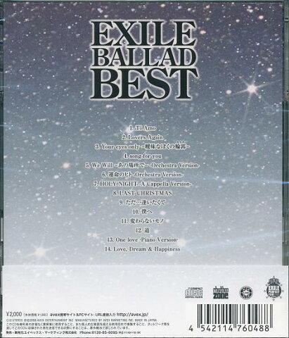 【新品】【送料無料】エグザイル EXILE BALLAD BEST CD Ti Amo Lovers Again Your eyes only song for you We Will~あの場所で~ 運命のヒト HOLY NIGHT LAST CHRISTMAS ただ・・・逢いたくて 僕へ 変わらないモノ 道 One love -Piano Version- LoveDream&Happiness