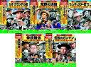 西部劇 パーフェクトコレクション DVD50枚組 No.2