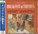 【新品】ティファニーで朝食を オリジナルサウンドトラック 輸入盤