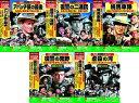 【新品】西部劇 パーフェクトコレクション DVD50枚組 No.3 丘の羊飼い ブラボー砦の脱出 ア