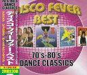 【ポイント5倍】ディスコ・フィーヴァー・ベスト CD2枚組30曲