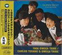 1986オメガトライブ/カルロス・トシキ&オメガトライブ ベストコレクション
