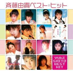 【ポイント5倍】<strong>斉藤由貴</strong> ベスト・ヒット CD