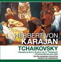 カラヤンが名オーケストラと贈る絢爛なチャイコフスキーの名曲集。豪華な名演のカップリング。 収録曲 交響曲第6番ロ短調 作品74「悲愴」 1. 第1楽章:アダージョ~アレグロ・ノン・トロッポ 2. 第2楽章:アレグロ・コン・グラツィア 3. 第3楽章:アレグロ・モルト・ヴィヴァーチェ 4. 第4楽章:フィナーレ:アダージョ・ラメントーソ 5. 幻想序曲「ロメオとジュリエット」 フィルハーモニア管弦楽団 指揮 : ヘルベルト・フォン・カラヤン 録音 : 1955年5月 最初期ステレオ ウィーン・フィルハーモニー管弦楽団 指揮 : ヘルベルト・フォン・カラヤン 録音 : 1960年1月 ステレオ メール便での発送となります 宅配便をご希望の場合は送料が別途必要となります (ご注文後にご案内します) 代金引換(メール便不可)の場合は宅配料金+代引手数料となりますお気に入りの音楽や映像でリラックスしたり、お店や社内のBGMにも。 誕生日,父の日,母の日,敬老の日,クリスマス,プレゼント,ギフトなどにも是非どうぞ。