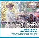 20世紀最高峰のピアニスト、リヒテルとルービンシュタインが、帝王カラヤンや名匠ライナーと奏でる至宝のピアノ協奏曲! 収録曲 チャイコフスキー ピアノ協奏曲第1番変ロ短調 作品23 1. 第1楽章:アレグロ・ノン・トロッポ・エ・モルト・マエストーソ 2. 第2楽章:アンダンティーノ・センプリーチェ 3. 第3楽章:アレグロ・コン・フォーコ ラフマニノフ ピアノ協奏曲第2番ハ短調 作品18 4. 第1楽章:モデラート 5. 第2楽章:アダージョ・ソステヌート 6. 第3楽章:アレグロ・スケルツァンド ウィーン交響楽団 指揮 : ヘルベルト・フォン・カラヤン ピアノ : スヴャトスラフ・リヒテル 録音 : 1962年9月 ステレオ シカゴ交響楽団 指揮 : フリッツ・ライナー ピアノ : アルトゥール・ルービンシュタイン 録音 : 1956年 最初期ステレオ メール便での発送となります 宅配便をご希望の場合は送料が別途必要となります (ご注文後にご案内します) 代金引換(メール便不可)の場合は宅配料金+代引手数料となりますお気に入りの音楽や映像でリラックスしたり、お店や社内のBGMにも。 誕生日,父の日,母の日,敬老の日,クリスマス,プレゼント,ギフトなどにも是非どうぞ。