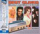 オールディーズ CD3枚組81曲