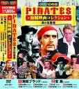 ショッピング宝島 【新品】海賊映画 コレクション 3巻セット DVD30枚組
