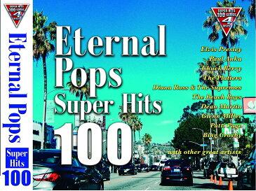 【新品】オールディーズ 永遠のポップス CD4枚組100曲入り