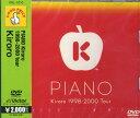 ショッピングTOUR キロロ PIANO Kiroro 1998-2000tour DVD