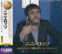 ニニ・ロッソ  CD2枚組 夜空のトランペットなど 30曲収録
