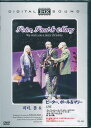 ショッピングCONCERT ピーター、ポール&マリー LIVE DVD 〜Holiday Concert〜