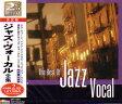 ジャズ・ヴォーカル全集CD2枚組/全24曲