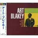 【ポイント5倍】アート・ブレイキー ベスト CD