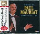 ポール・モーリア全集   CD2枚組24曲
