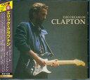 【新品】ザ・クリーム・オブ・エリック・クラプトン ベスト The Cream Of Clapton Eric Clapton