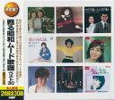 甦る昭和ムード歌謡 ベスト30 (CD2枚組)