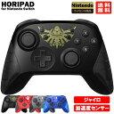 任天堂スイッチ Nintendo Switch コントローラー HORI ワイヤレス ホリパッド 公式ライセンス製品