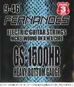 Fer-gs1500hb