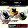 Q-Parts UFO KNOB ユーフォー・ノブ [Black Onyx] 1個《ご希望のカラーをお選びください》