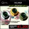 Q-Parts UFO KNOB ユーフォー・ノブ [Green Crystal] 1個《ご希望のカラーをお選びください》