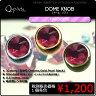 Q-Parts DOME KNOB ドーム・ノブ [Pink Crystal] 1個《ご希望のカラーをお選びください》