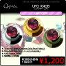 Q-Parts UFO KNOB ユーフォー・ノブ [Pink Crystal] 1個《ご希望のカラーをお選びください》