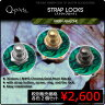 Q-Parts STRAPLOCKS ストラップロック [Green Abalone] 2個セット《ご希望のカラーをお選びください》