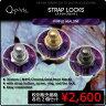 Q-Parts STRAPLOCKS ストラップロック [Purple Abalone] 2個セット《ご希望のカラーをお選びください》