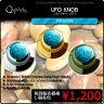 Q-Parts UFO KNOB ユーフォー・ノブ [Turquoise] 1個《ご希望のカラーをお選びください》