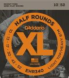 D'Addario EHR340 Half Rounds, Light Top/Heavy Bottom, 10-52 《エレキギター弦》 ダダリオ 【ネコポス】