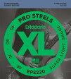 D'Addario EPS220 ProSteels Round Wound 《ベース弦》 ダダリオ 【ネコポス】