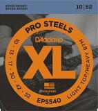 D'Addario EPS540 ProSteels, Light Top/Heavy Bottom, 10-52 《エレキギター弦》 ダダリオ 【ネコポス】