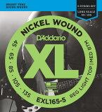 D'Addario EXL165-5 Nickel Round Wound 《ベース弦》 ダダリオ 【※メール便】