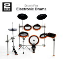 2box_drumltfive_1