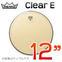 rem-clear-e-12