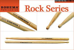RohemaPercussionRock(LR7A/LA5A/R5B/9A)�ԥɥ�ॹ�ƥ��å���