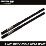 Regal Tip Brush 519P Bart Fermie Cajon Brush カホン用ブラシ