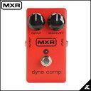MXR M102 Dyna Comp Compressor 《コンプレッサー》
