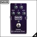 MXR M82 Bass Envelope Filter 《エンプローブフィルター》