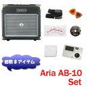 ARIA AB-10 Set