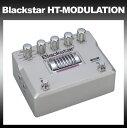 Blackstar HT Pedals Series / HT-MODULATION 【真空管搭載】 《エフェクター/モジュレーション》【送料無料】【マーキングシールプレ..
