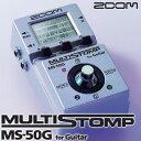 ZOOM MS-50G 【送料無料】