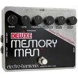 Electro-Harmonix Deluxe Memory Man Analog Delay/Chorus/Vibrato《エフェクター/ディレイ/コーラス/ビブラート》【送料無料】【マーキングシールプレゼント】