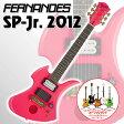Fernandes SP-Jr. 2012《hideモデルミニギター》【ミニチュアギター+ケース付き】【送料無料】【次回入荷分・ご予約受付中】