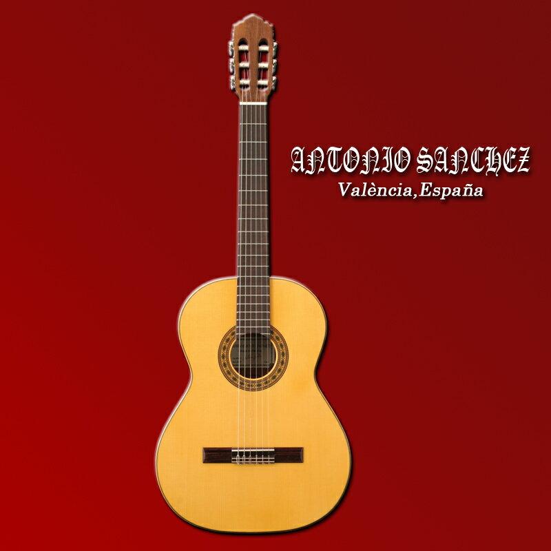 And Antonio Sanchez Estudio-2