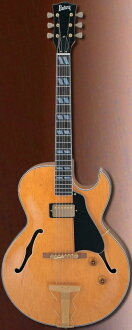 Burny RFA-75 (VN)