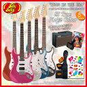 JELLY BELLY フレイクカラーシリーズ JBYST1 オリジナルアクセサリーセット付(5色)《エレキギター》【教本+チューナー&メトロノーム+ア…