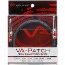 Vital Audio VA-Patch-0.15m S/S 《パッチケーブル》