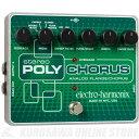 Electro-Harmonix Stereo Polychorus - Analog Chorus/Flanger/Slapback Echo - 《エフェクター/空間系マルチエフェクター》【送料無料】