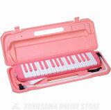 KYORITSU KC MELODY PIANO 鍵盤ハーモニカ キョーリツ メロディーピアノ(サクラ) [P3001-32K] 【ドレミシールプレゼント!!】